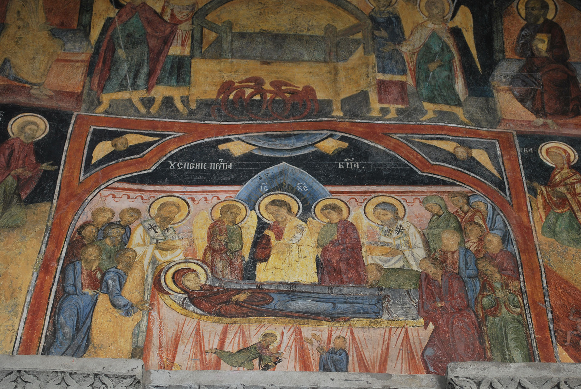 RO_MonSinaia_fresco