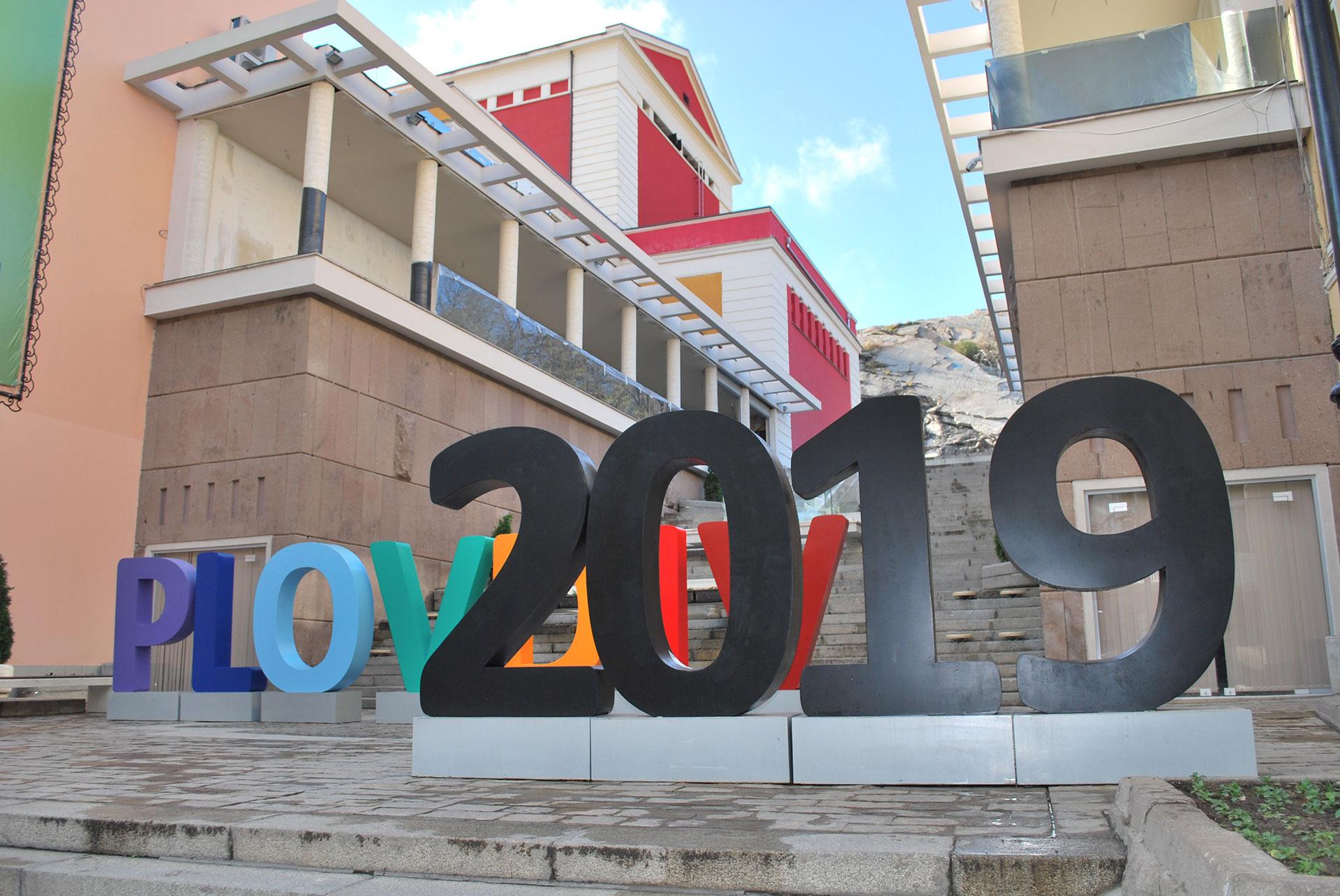 Plovdiv_CulturalCapital